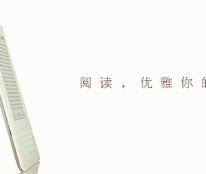 Kindle 免费电子书资源下载集合【持续更新补充】