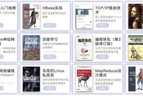 亚马逊 IT 编程运维类电子书「5选1免费送」!再享下单2.5折
