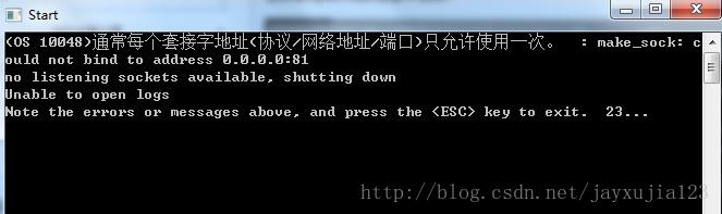 解决Apache启动时出现的 (OS 10048)通常每个套接字地址(协议/网络地址/端口)只允许使用一次错误