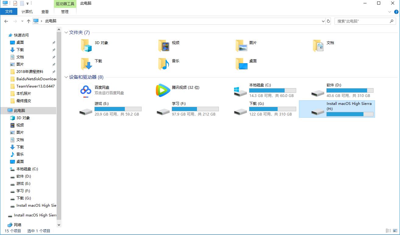 HFS+ for Windows 10.0 附注册码及安装说明